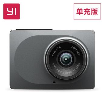小蚁(YI)行车记录仪1296P超高清夜视 青春版 165°广角 智能辅助驾驶(太空灰)支持小米/360手机WIFI互联