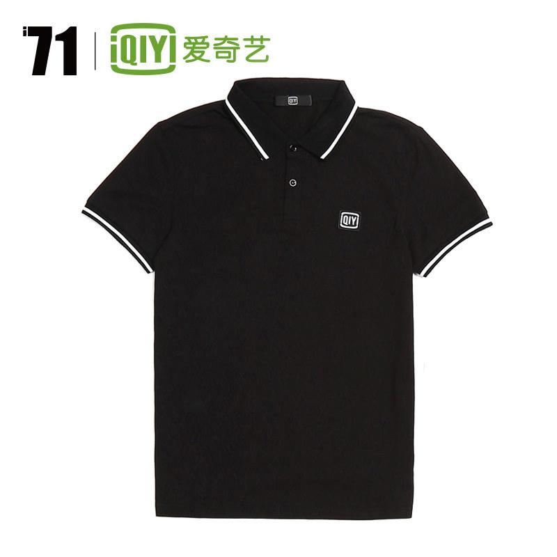 爱奇艺i71定制 POLO衫亲子装黑白2色