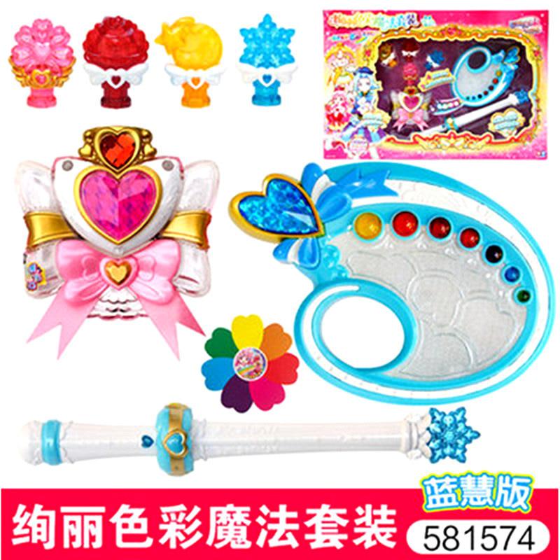 奥迪双钻巴啦啦小魔仙 吸色魔法手镯 巴拉巴拉调色盘玩具