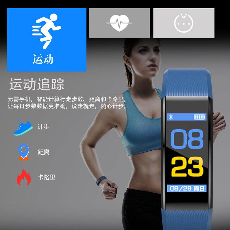 CRDBNSCJ 智能运动手环 来电信息提醒微信 多功能智能手环手表