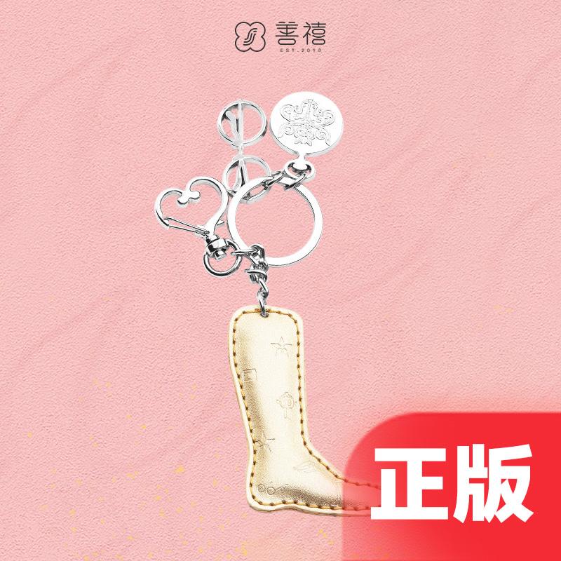 【99-20】艳势番之热血传奇周边 踏星而来钥匙扣挂件(战靴款)