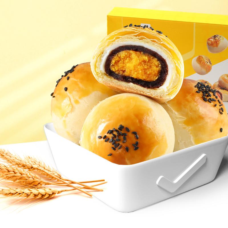 【直播】【良品铺子-蛋黄酥320g*2盒】雪媚娘麻薯蛋黄酥网红零食